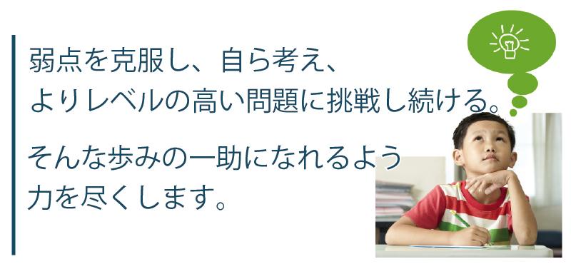 syougakubu_top