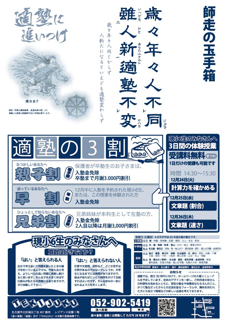 2013-11_OL